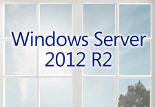 Конфигурация серверов Windows Server 2008-2012(R2)