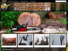 Перенос сайта с CMS Joomla