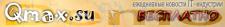 баннер 468х60