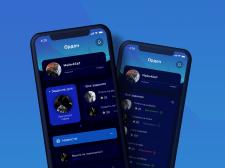Мобильно приложение - Орден