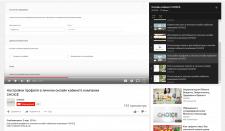 Тексты для обучающих видеороликов на Youtube