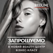 Салоны красоты REDLINE