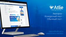 """Дизайн группы Вконтакте """"Работа в Польше"""""""
