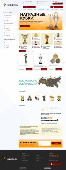 Сайт по продаже наград и медалей, г. Москва
