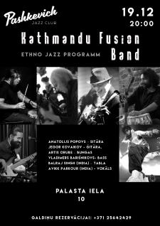 "Плакат ""Kathmandu Fusion Band"""