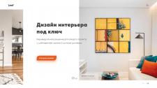 Сайт студии дизайна интерьеров