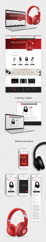 Интернет магазин наушников