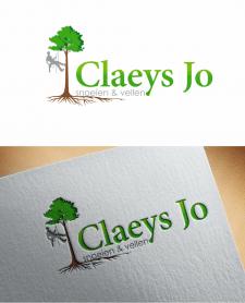 Для компании лесной и зеленой промышленности