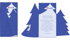 новогодняя открытка на дизайнерском картоне