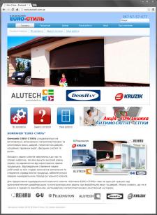 Корпоративный сайт для компании EuroStyle
