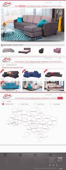 Сайт мебельной фабрики ADK - Cristi™