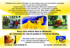 Буклет для украинско-французской фирмы