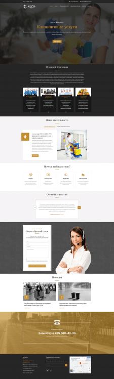 Корпоративный сайт - SAVVA Rus