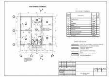 Дом 7 План