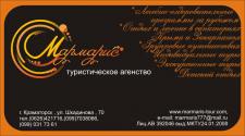 разработка лого и визиток для тур.агенства