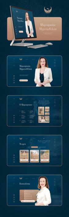 Дизайн сайта для Маргариты Мураховской