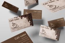 візитка для магазина кави Світ кави