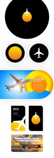 World of travel - туристическое агентство