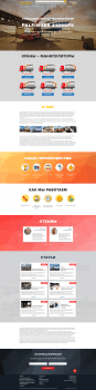 Дизайн сайта по аренде кранов – манипуляторов