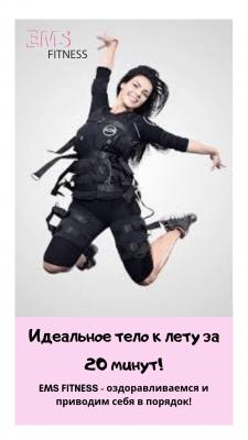 креативы для рекламы Instagram