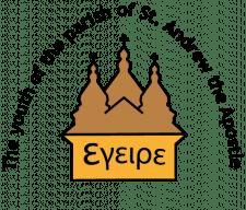 Логотип молодіжної спільноти