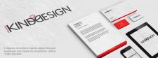"""Бренд-гид для студии веб-дизайна """"Kind Design"""""""