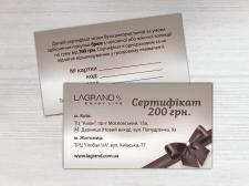 """Подарочный сертификат для магазина """"Lagraand"""""""