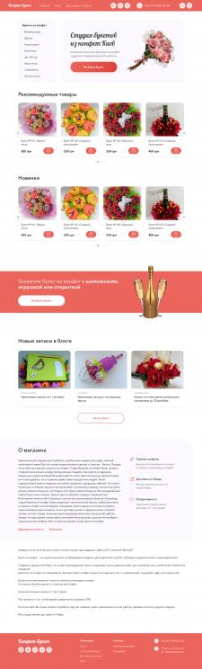 Интернет магазин Конфет-Букет