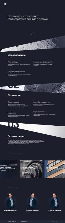 Сайт-визитка Julo
