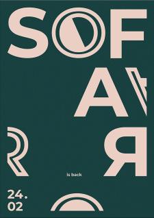 Плакат Sofar