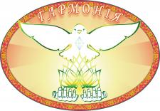 Центр духовного развития