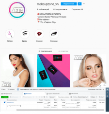 Таргетированная реклама / Салон красоты MakeupZone