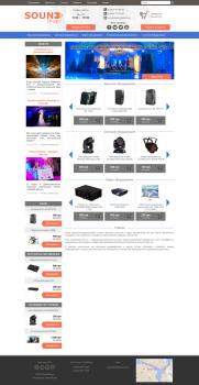 Совместная разработка интернет магазина Sounddnepr