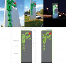 Разработка логотипа и создание стеллы