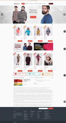 TM Bakhur - трикотажний одяг від виробника
