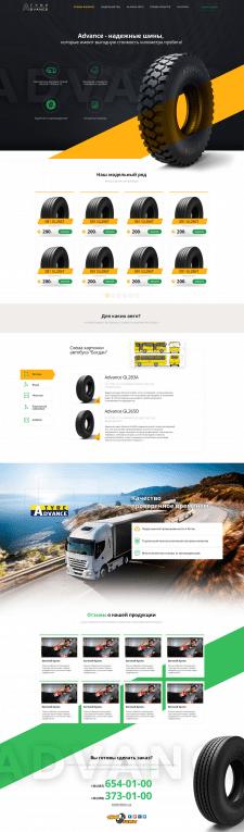 Advance - надежные грузовые шины