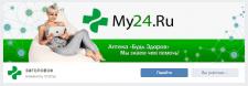 Шапка для сообщества в сети ВКонтакте