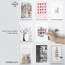"""Авторские открытки """"Remember.Me"""""""