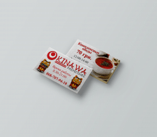 Business card for Okinawa cafe #2