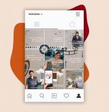Создание стиля для инстаграм