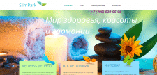 Кейс: Интернет-магазин натуральной косметики