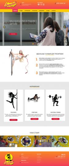 Сайт студии танцев на пилоне