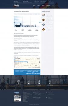 2 странички к сайту,Bootstrap