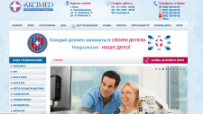 """✔Продвижение сайта - Клиника неворологии """"Аксимед"""""""