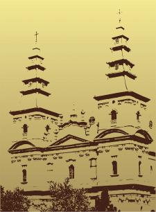 Катедральний собор, м. Тернопіль.