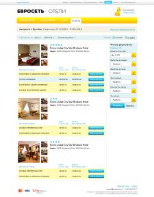 """Дизайн бронирования отелей для сайта """"Евросети"""""""