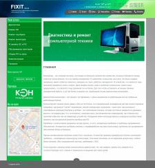 Сайт-визитка сервисного центра