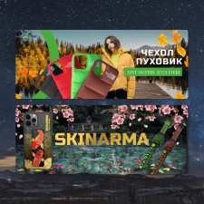 Banners for cases shop