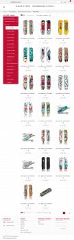 Добавление товаров (storeland.ru)