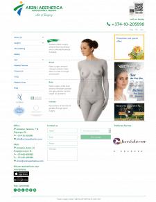 Пластическая хирургия - сайт клиники